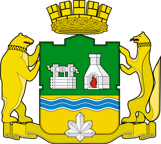 Coat_of_Arms_of_Yekaterinburg_(Sverdlovsk_oblast)_svg