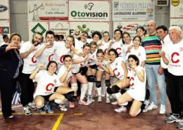 Volley in C